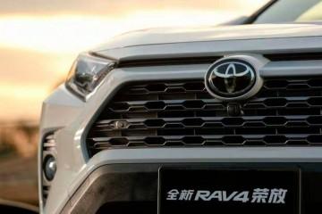 全新RAV4荣放比现款四驱好一百倍与CR-V奇骏比较又怎么
