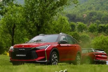 【场爷撩车】试驾10万元级奕炫GS它好像并不是一台正派的SUV