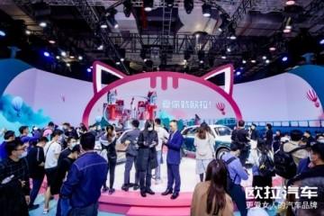 挑战全球市场,欧拉首款A+级纯电SUV登陆上海车展