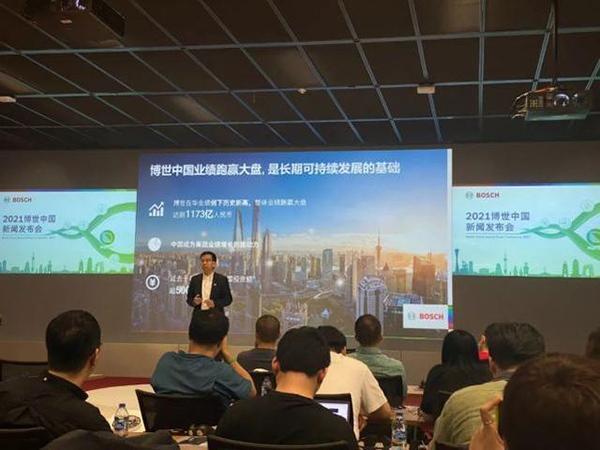 博世中国的2021机遇和挑战并存的一年