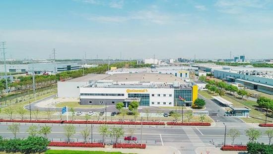 大陆集团电子悬架系统新工厂投入运营